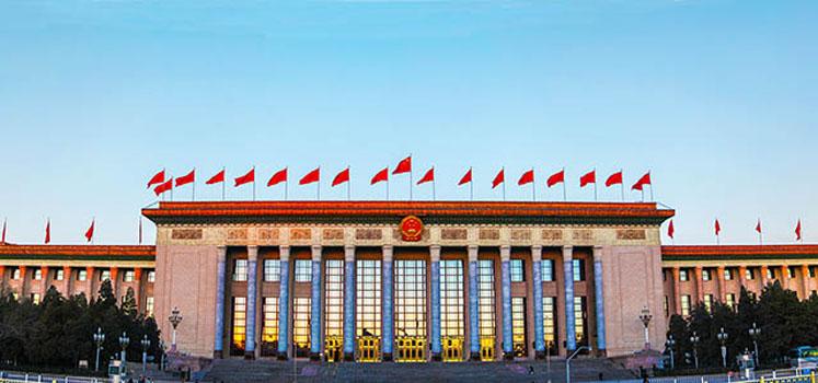 TL0160 Understanding The Confucian in Xi's Populism